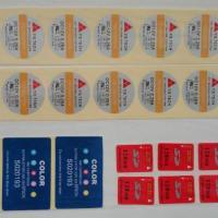 标牌厂标牌标贴面板 深圳标牌厂标牌标贴面板