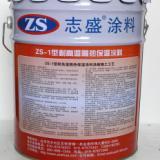 供应功能涂料耐高温隔热保温涂料可耐温度600-1700度