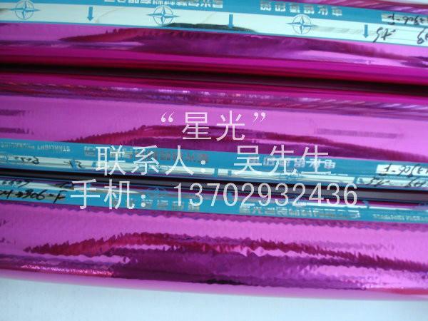 供应简述烫金纸的常用包装材料及包装盒