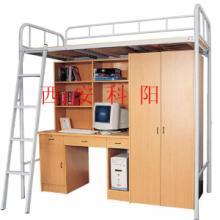 西安厂家供应组合床/公寓床/铁床/双层床批发