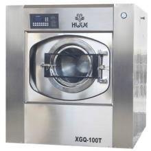 供应XGQ-H水洗机,甘肃水洗机哪家好,甘肃水洗机价格