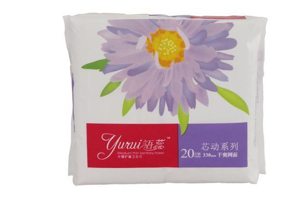 洁雅卫生用品供应优质的语蕊超薄护翼卫语蕊超薄护翼卫生巾芣