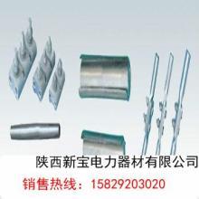 供应钢绞线接续管