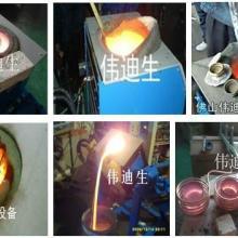 供应金属铸造熔铜炉设备,铜熔化炉伟迪生金属加热设备