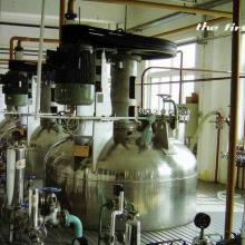 烷四羧酸供应