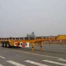 供应轻型漂亮集装箱运输半挂车苍栏,骨架式,平板式,20-53英尺集装箱半挂车价格自重批发