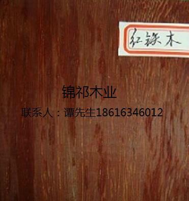 供应用于室内户外地板的供应红铁木防腐木地板木材 木桥、花架、休闲桌椅、户外专用地板防腐木