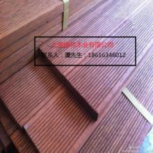 供应用于地板的进口菠萝格防腐木 地板、室内户外花架餐桌椅子高级防水台批发