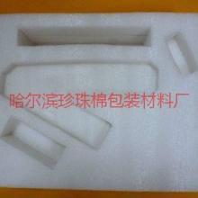 供应epe环保外包装的珍珠棉气泡膜