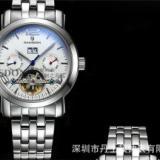 供应奢华品质表正品护士手表多功能精钢石英表户外防水运动男款表