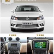 供应东莞虎门捷达专车专用DVD导航安装 工厂价 工厂技术支持