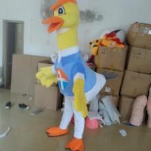 供应北京炫动卡通出售长劲鸭人偶服装批发