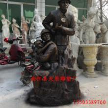 供应玻璃钢消防员雕塑消防公园雕塑广场景观雕塑图片
