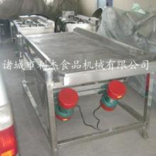 供应利杰机械果蔬清洗震动沥水机