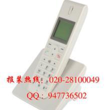 供应无线电话广州无线电话,荔湾区办理中心,市话低至0.07