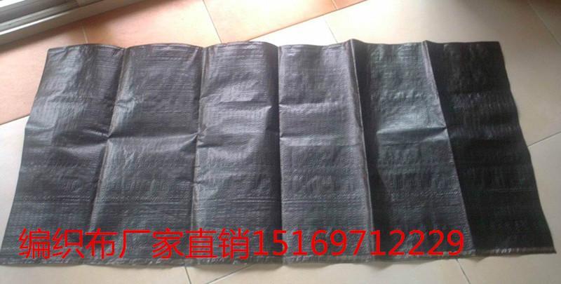 供应编织布类型编织布生产编织布价格