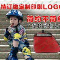 供应厂家供应溜冰鞋包价格物兼价美 图片|效果图