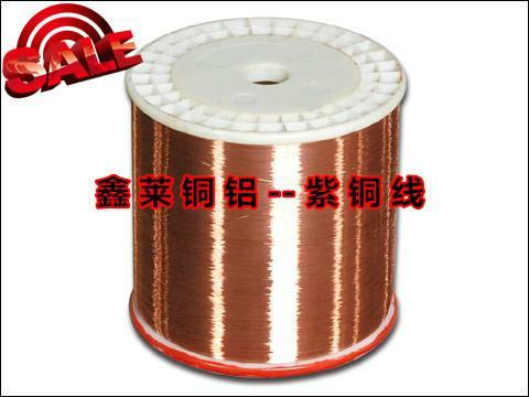 供应1020紫铜线 日本【三菱】C1020紫铜线