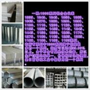 1050h18铝板1050h18铝棒1050h18铝图片