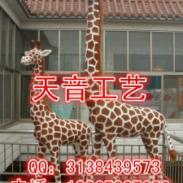 仿真长颈鹿模型儿童认知动物模型图片
