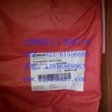 供应用于塑胶、塑料的巴斯夫K3840 SQ大红 汽巴有机颜料红1030P价格图片