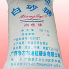 供应白砂糖,白砂糖厂家,白砂糖代理商,进口白砂糖,一级白糖批发