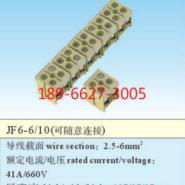 JF6-6/0接线端子图片
