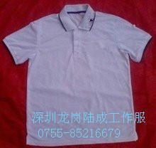 订做工衣图片/订做工衣样板图 (2)