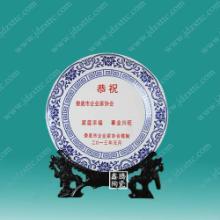 供应logo纪念盘-工艺盘-礼品盘,鑫腾陶瓷