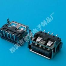 供应USB连接器10.0短体前两脚母座插板smt卷边