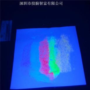 五星行深圳红外荧光粉图片