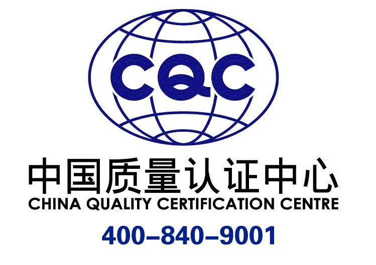 盐都ISO9001质量认证销售