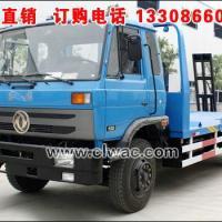 供应东风153平板运输车厂家,东风挖掘机运输车,6米平板运输车价格