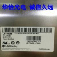 供应19寸液晶屏LM190E08 TLG2