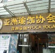 岳阳高温瑜伽房安装图片