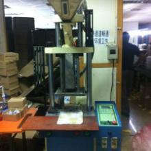 供应东莞清溪工厂出一台正常生产德群1.5A立式注塑机,现厂可试机。批发