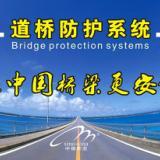 供应水泥路桥抗老化剂-抗老化剂/北京中德新亚建筑技术有限公司