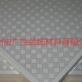 供应4s店吊顶天花多少钱一平方米-专业生产金属微孔镀锌铁板吊顶天花厂家