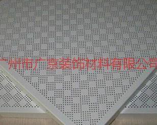 办公室天花吊顶铝扣板图片
