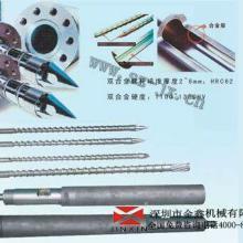 供应光塑注塑机螺杆三件套 金鑫价格低廉批发