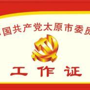 郑州复制制作各种停车卡蓝牙卡图片