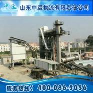 RLB系列沥青热再生厂拌设备图片