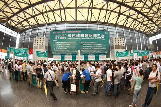 供应建筑新能源设备展览会