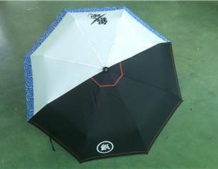 户外休闲伞/帐篷/直杆伞的价格图片