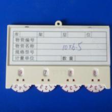 供应中山磁性材料卡/中山磁性标签/磁性材料卡批发价格批发