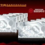 首轮十二生肖纪念银钞艺品典藏图片