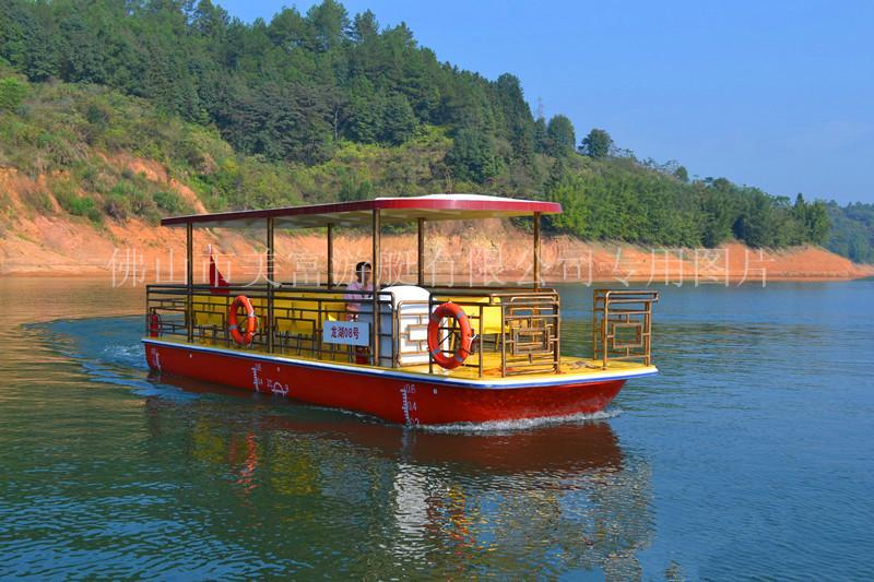 供应920电动船游览船