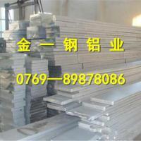 供应进口7075铝板现货进口7075铝板现货进口7075铝板现货
