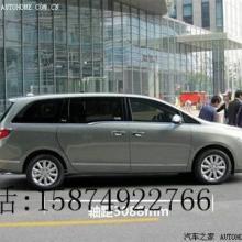供应长沙租车网电话,长沙包车公司,长沙那里有商务车租。图片