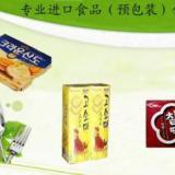 供应代理进口食品批发零售加盟